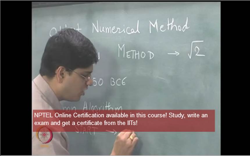http://study.aisectonline.com/images/Mod-01 Lec-01 Introduction.jpg