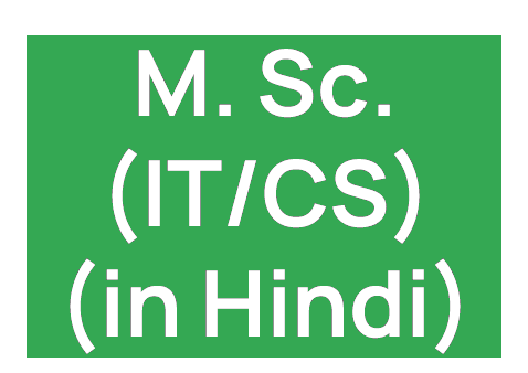 http://study.aisectonline.com/images/SubCategory/MSc IT  HINDI.png
